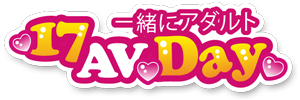logo_17avday_xs